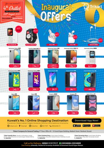 Kuwait Trikart offers in D4D Online. Inaugural Offers. Exciting Inaugral Offers Waiting For You At Trikart. Visit Their Nearest Store And Get Everything At Exciting Prices.  Valid Till 10th September 2021.  Enjoy Shopping!!!. Till 10th September