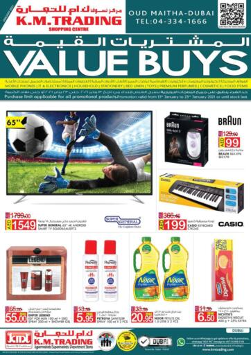 UAE - Dubai K M Trading  offers in D4D Online. Value Buys. . Till 23rd January
