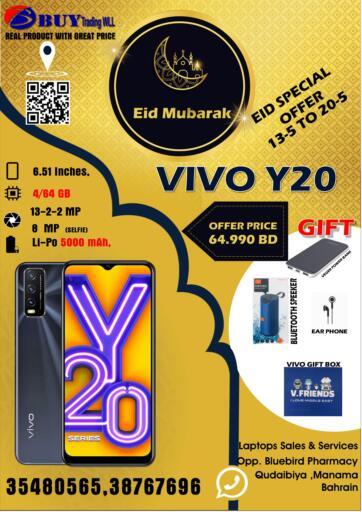 Bahrain B BUY Trading offers in D4D Online. Eid Mubarak. . Till 20th May