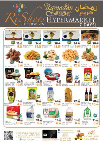 UAE - Abu Dhabi Rishees Hypermarket offers in D4D Online. Ramadan Kareem. . Till 20th April