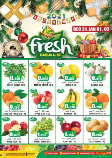 Bahrain Prime Markets offers in D4D Online. Fresh Deals. . Till 2nd January