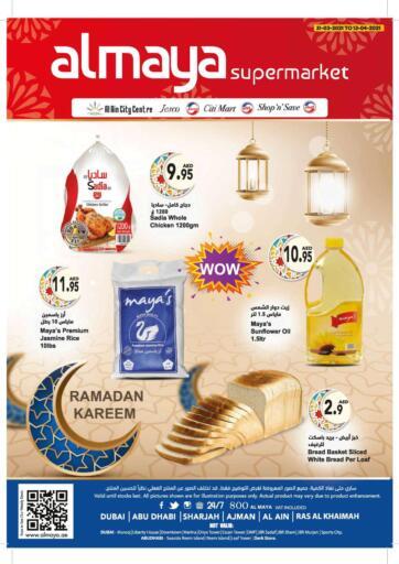 UAE - Dubai Al Maya Supermarkets & Hypermarkets offers in D4D Online. Ramadan Kareem. . Till 13th April