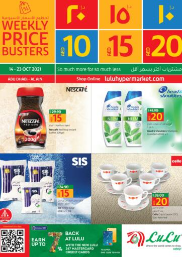 UAE - Abu Dhabi Lulu Hypermarket offers in D4D Online. Weekly Price Busters. . Till 23rd October