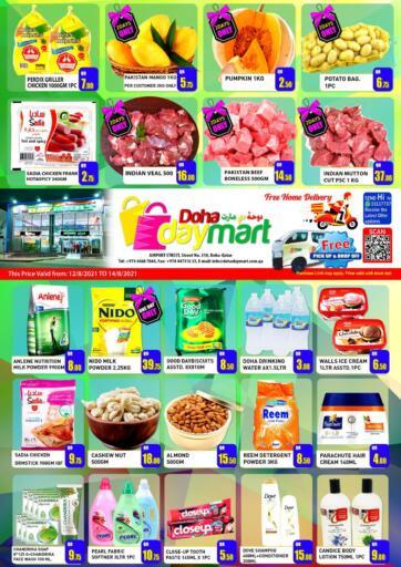 Qatar - Doha Doha Daymart offers in D4D Online. Weekend Offers. . Till 14th August
