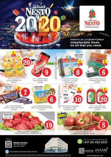 UAE - Sharjah / Ajman Nesto Hypermarket offers in D4D Online. Naumiya,Ajman. . Till 23rd October