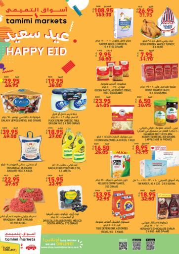 KSA, Saudi Arabia, Saudi - Unayzah Tamimi Market offers in D4D Online. Happy Eid. . Till 27th July