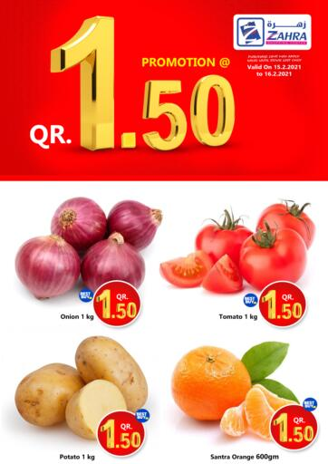 Qatar - Doha Zahra Shopping offers in D4D Online. Special Offer. . Till 16th February