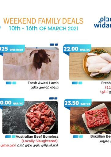 Qatar - Al-Shahaniya Widam Food offers in D4D Online. Weekend Family Deals. Don't miss this opportunity to get Weekend Family Deals  Offers .Offers Are  valid until  16th March. Enjoy your shopping !!!. Till 16th March