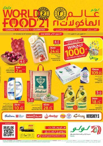 KSA, Saudi Arabia, Saudi - Dammam LULU Hypermarket  offers in D4D Online. World Food'21. . Till 19th October