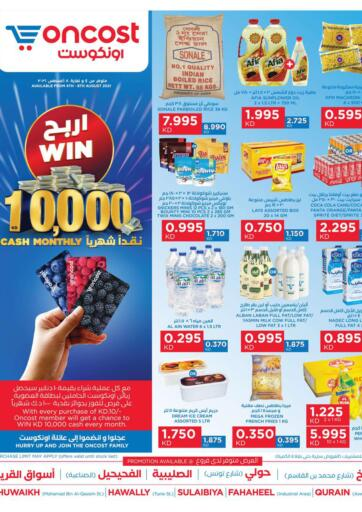 Kuwait Oncost offers in D4D Online. Weekly Offers. . Till 8th August