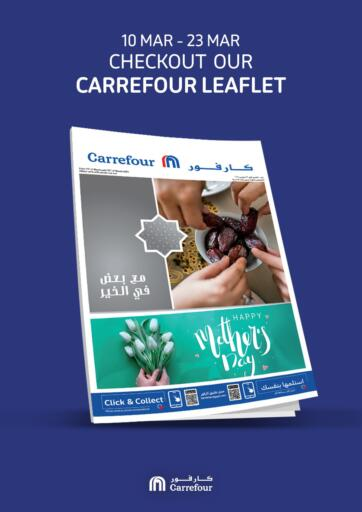 Egypt - Cairo Carrefour  offers in D4D Online. Special Offers. . Till 23rd March