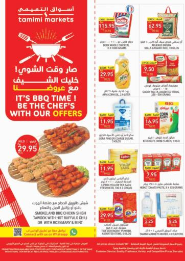 KSA, Saudi Arabia, Saudi - Al Khobar Tamimi Market offers in D4D Online. It's BBQ Time!. Discover Our Best Offer on your home items and enjoy great discounts on fruits, vegetables, groceries and more  Till 10th   November at Al Tamimi Branches!. Till 10th November