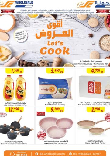 Kuwait Sultan Center offers in D4D Online. Let's Cook. . Till 2nd February