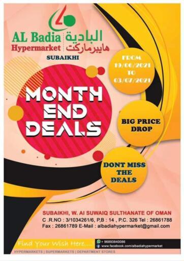 Oman - Sohar AL Badia Hypermarket offers in D4D Online. Month End Deal. . Till 3rd July