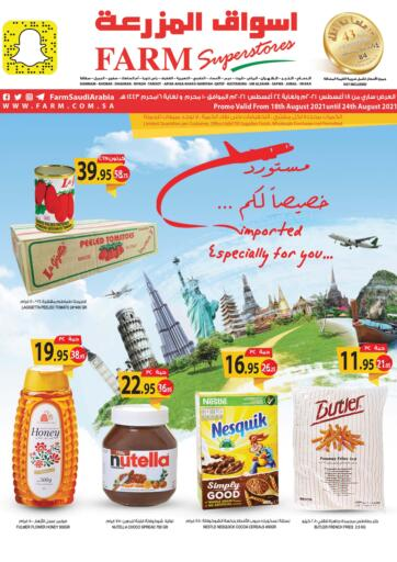 KSA, Saudi Arabia, Saudi - Dammam Farm Superstores offers in D4D Online. Special Offers. Now you can get your products for exciting prices from your favorite brands during the 'Special Offers' Offer at Farm Superstores. Offer Valid Only Till 24th August 2021. . Till 24th August