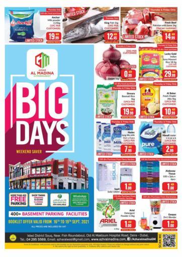 UAE - Dubai Azhar Al Madina Hypermarket offers in D4D Online. Deira, Dubai. . Till 19th September