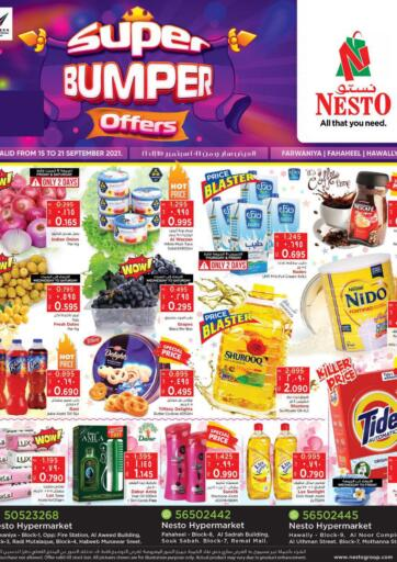 Kuwait Nesto Hypermarkets offers in D4D Online. Super Bumper Offers. Super Bumper Offers at Nesto Hypermarkets. Exciting Offers Waiting For You Visit Their Nearest Store And Get Everything At Exciting Prices.  Validity Till 21st September 2021.  Enjoy Shopping!!!. Till 21st September
