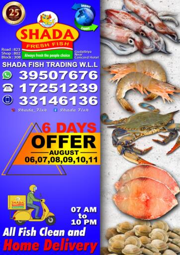 Bahrain Shada Fish offers in D4D Online. 6 Days Offer. 6 Days Offer @ Shada Fish! Get Your Products at Cheapest Price.. Offer Valid Till  11th August. . Till 11th August