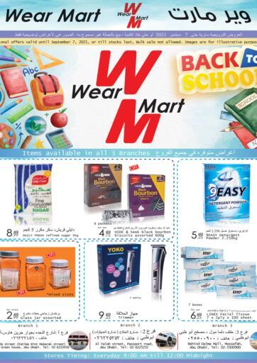UAE - Abu Dhabi Wear Mart offers in D4D Online. Back To School. . Till 7th September