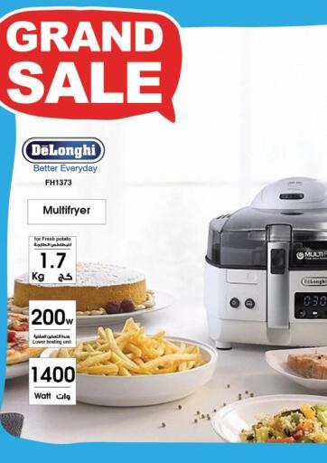 Kuwait Best Al Yousifi  offers in D4D Online. Grand Sale. . Until Stock Last