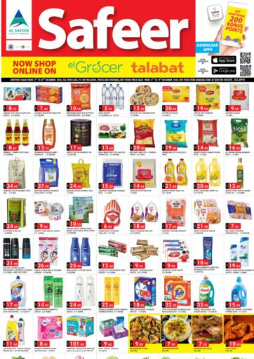 UAE - Ras al Khaimah Safeer Hyper Markets offers in D4D Online. Special Offer.