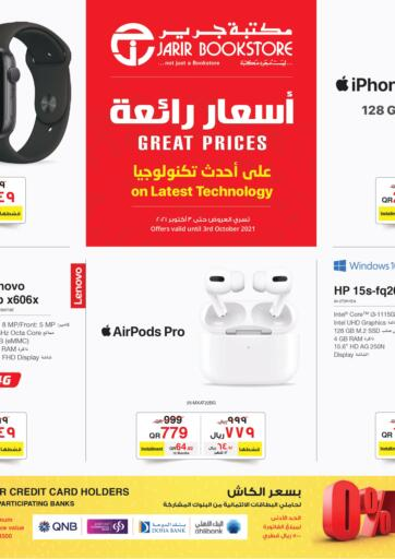 Qatar - Al Daayen Jarir Bookstore  offers in D4D Online. Great Prices. Great Prices Offers Are Available At Jarir Bookstore . Offers Are Valid Till  3rd October.  Enjoy!!. Till 3rd October