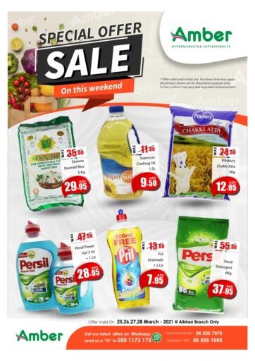 UAE - Sharjah / Ajman Amber Al Madina Hypermarket offers in D4D Online. Sale on This Week. . Till 28th March