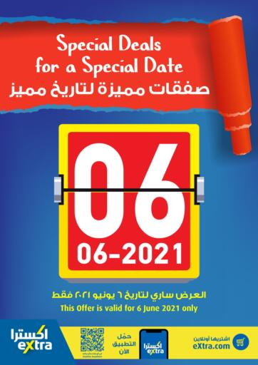 Oman - Sohar eXtra offers in D4D Online. Special Deals. . Only On 6th June