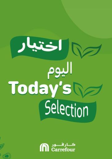 عروض كارفور البحرين في دي٤دي أونلاين. اختيار اليوم. . فقط في ٣ فبراير