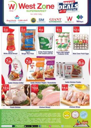 UAE - Abu Dhabi West Zone Supermarket offers in D4D Online. Great Deals. . Till 21st March