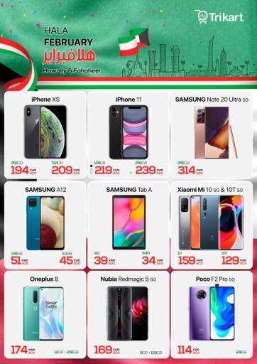 Kuwait Trikart offers in D4D Online. Hala February @Fahaheel, Hawally. . Until Stock Last
