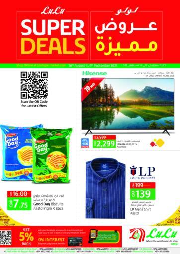Qatar - Al Khor LuLu Hypermarket offers in D4D Online. Super Deals. Get your favorites On  Super Deals Offers from the Lulu Hypermarket . Take advantage of this offer .Offers Are Valid Till 05th September  .Happy Shopping!. Till 05th September