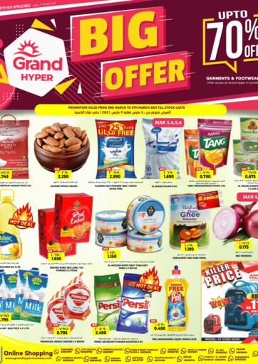 Kuwait Grand Hyper offers in D4D Online. Big Offer. . Till 9th March