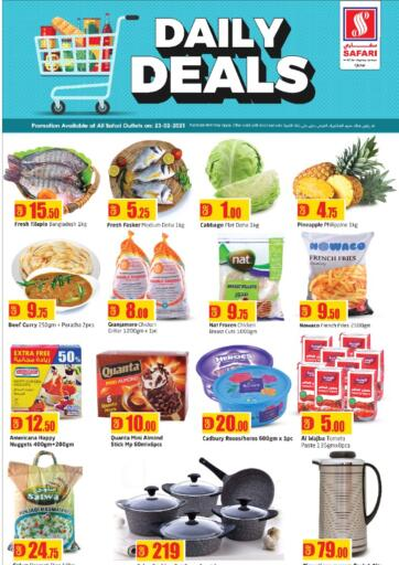 Qatar - Al Wakra Safari Hypermarket offers in D4D Online. Daily Deals. . Only on 23rd February