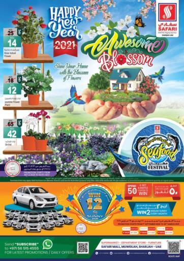 UAE - Dubai Safari Hypermarket  offers in D4D Online. Awesome Blossom. . Till 5th January