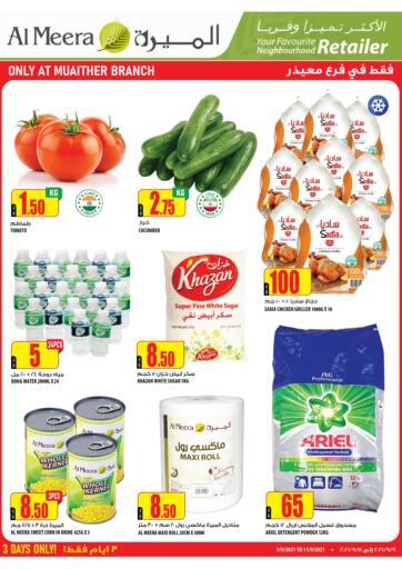 Qatar - Al Daayen Al Meera offers in D4D Online. Special Offer @ Muaither. . Till 11th September