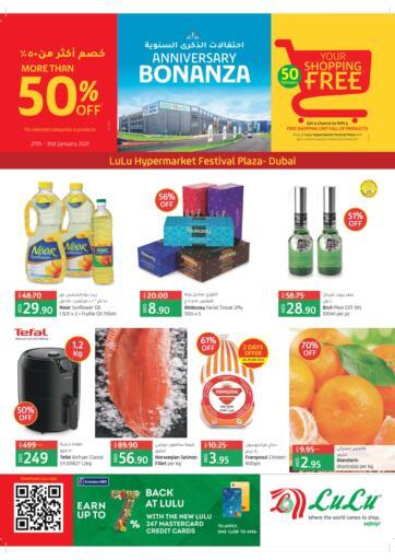 UAE - Dubai Lulu Hypermarket offers in D4D Online. Anniversary Bonanza @Festival Plaza. . Till 31st January