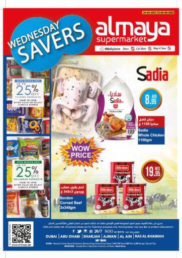 UAE - Dubai Al Maya Supermarkets & Hypermarkets offers in D4D Online. Wednesday Savers. . Till 30th March
