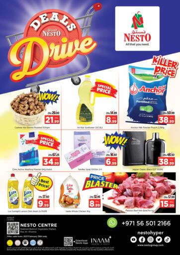 UAE - Ras al Khaimah Nesto Hypermarket offers in D4D Online. Ras Al Khaima. . Only on 28th February