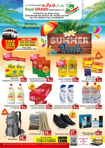 UAE - Abu Dhabi Royal Grand Hypermarket LLC offers in D4D Online. 𝐖𝐄𝐄𝐊𝐄𝐍𝐃 𝐒𝐏𝐄𝐂𝐈𝐀𝐋 𝐒𝐔𝐌𝐌𝐄𝐑 𝐃𝐄𝐀𝐋𝐒 ⛱️🌞🍱🍉. 𝐖𝐄𝐄𝐊𝐄𝐍𝐃 𝐒𝐏𝐄𝐂𝐈𝐀𝐋 𝐒𝐔𝐌𝐌𝐄𝐑 𝐃𝐄𝐀𝐋𝐒 ⛱️🌞🍱🍉 Offer Available At Royal Grand Hypermarket LLC,Shop Now At Exclusive Offer.Valid Till 28th August 2021.. Till 28th August