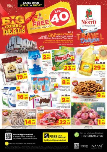 UAE - Sharjah / Ajman Nesto Hypermarket offers in D4D Online. Al Muteena Street, Deira - Dubai. . Till 16th October