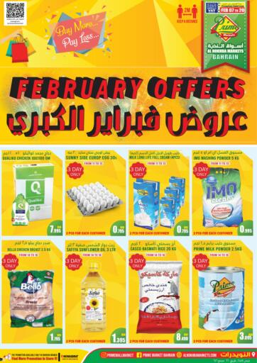 Bahrain Prime Markets offers in D4D Online. February Offers. Don't Miss the February Offers at Prime Markets and Get Groceries, Dairy Products and Many More at Unbelievable Prices Before 20th February 2021. Enjoy your shopping !!!. Till 20th February