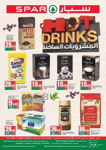 KSA, Saudi Arabia, Saudi - Riyadh SPAR  offers in D4D Online. Hot Drinks. Now you can get your daily products from your favorite brands during the 'Hot Drinks' at SPAR Stores! This offer is only valid Till 13th February 2021.. Till 13th February