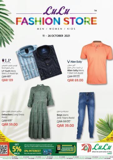Qatar - Al Khor LuLu Hypermarket offers in D4D Online. Fashion Week. Fashion Week Happening Now At Lulu Hypermarket .Get Amazing Offer For Clothes And Footwear.. Offer Valid Till 23rd October 2021. Hurry To Grab..!!!. Till 23rd October
