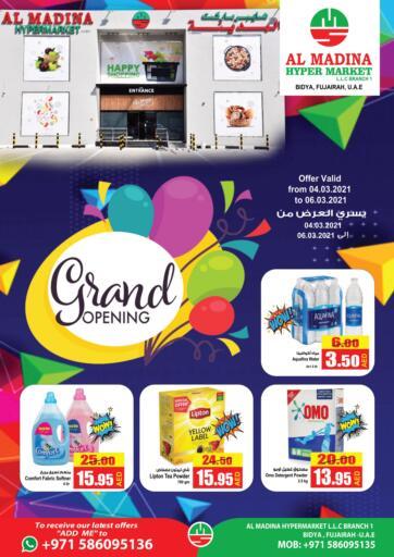 UAE - Fujairah Al Madina Supermarket LLC offers in D4D Online. Grand Opening. . Till 6th March