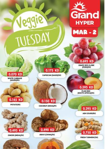 Kuwait Grand Hyper offers in D4D Online. Veggie Tuesday. . Only On March 2nd