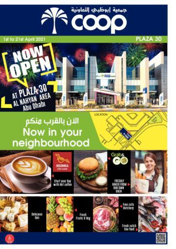 UAE - Abu Dhabi Abu Dhabi COOP offers in D4D Online. Now Open @ Plaza 30. . Till 21st April