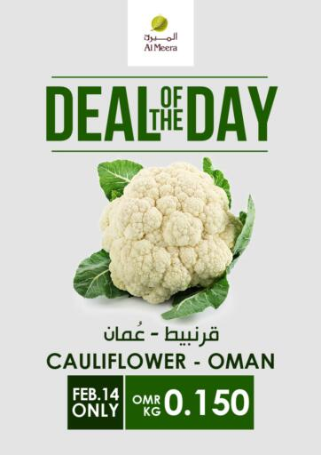 Oman - Muscat Al Meera  offers in D4D Online. Deal Of The Day. . Only On 14th February
