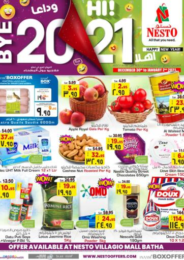 KSA, Saudi Arabia, Saudi - Al Khobar Nesto offers in D4D Online. Bye 20 Hi! 21 @ Villagio Mall. Now you can get your daily products from your favorite brands during 'Bye 20 Hi! 21' Deals at Nesto Stores! This offer is only valid Until 02nd January.. Till 02nd January