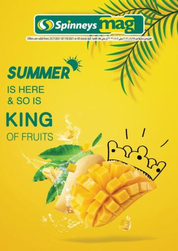 Egypt - Cairo Spinneys  offers in D4D Online. Summer Is Here. Summer Is Here Offer Available At Spinneys. Offer Valid Till 7th  August. Hurry Up!!. Till 7th August